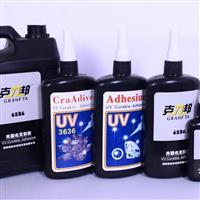 供应UV胶