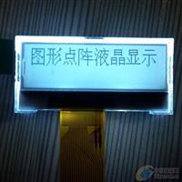 cog12832液晶显示屏