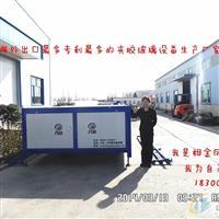 夹胶玻璃设备,夹胶玻璃设备价位,国内德国技术加热系统