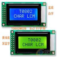 LCD0802字符点阵液晶屏