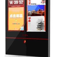 供应广告机玻璃面板