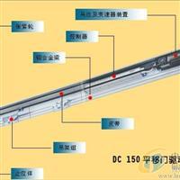 上海自动门维修 更换机组