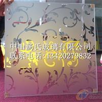 优质环保型水性玻璃蒙砂粉(添加普通自来水)