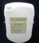 蒙砂加工玻璃专用稀酸清洗剂