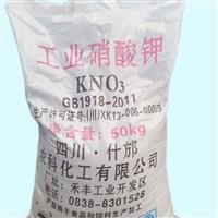 玻璃澄清劑 高純度 硝酸鉀 四川什邡農科化工