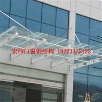 专业夹胶玻璃雨棚 钢结构雨棚