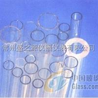直径19mm玻璃管
