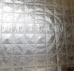 羽毛状冰花玻璃冰雕液/凸/金博宝188_金博宝官网_188asia.com