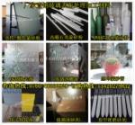 汤氏环保玻璃玉砂膏,砂线液,二合一,冰雕液,去霉剂