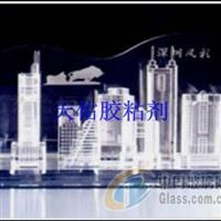 紫外光固化玻璃水晶粘接UV胶