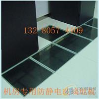 机房用钢化玻璃防静电地板