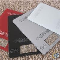 丝印玻璃|深圳玻璃丝印厂