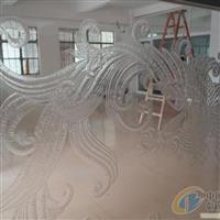凹蒙冰雕玻璃
