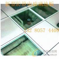机密仪器车间专业架空透明地板