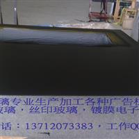 深圳广告机钢化丝印玻璃