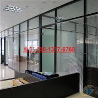 深圳办公室高隔墙