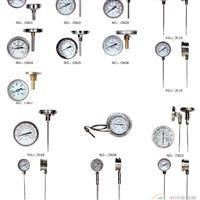无固定装置抽芯型双金属温度表