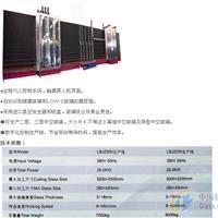 中空玻璃设备厂家