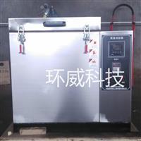 夹层耐煮沸箱
