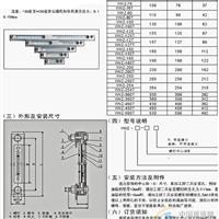 变压器液位液温计YWZ-100