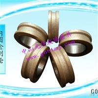 光华优质内圆金刚轮/斜边树脂轮
