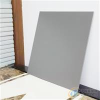 玻璃涂料仿电镀铝浆5606C