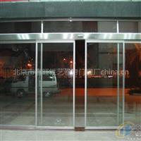 安装中空玻璃门制作钢化玻璃门