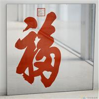 艺术玻璃自干镜面树脂181TS