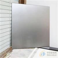 玻璃涂料仿电镀铝浆5604C