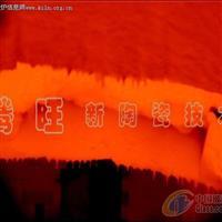 平安彩票pa99.com窑炉喷火口陶瓷焊补