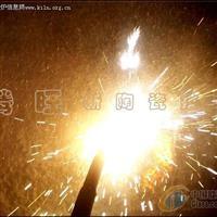 冶金窑炉陶瓷焊补