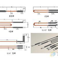 供应硅钼棒二硅化钼电热元件
