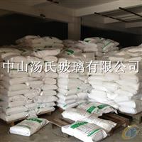 蒙砂粉(水性、酸性、无手印、高硼石英)