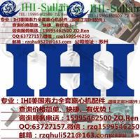 IHIhg0088新2网址_皇冠正网_皇冠比分配件销售