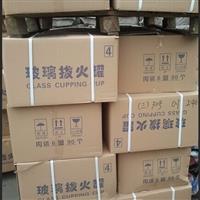 北京河北天津拔火罐