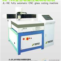 NC全自动数控玻璃切割机