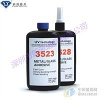 国产UV胶水
