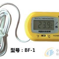 液晶式冰箱温度计