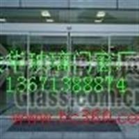 大兴区安装kav789789_884434环球博彩网_t789789