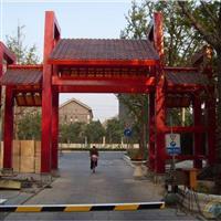 北京一瓶地产四合院小区琉璃牌坊