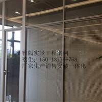 深圳市雅隔铝业有限公司玻璃隔断