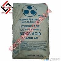 生产高档硼硅玻璃专用进口硼酸