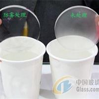 光固化玻璃防雾涂料