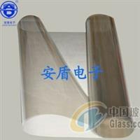 供应玻璃屏蔽薄膜