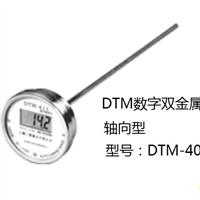 DTM-314径向型电子温度表