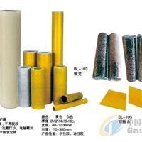 佛山玻璃喷砂保护膜供应