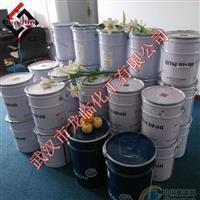 日本三菱硒粉生产高白料玻璃专用