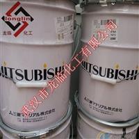 日本矿业硒粉生产高白料玻璃专用
