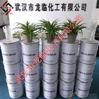 日本住友硒粉生产高白料玻璃专用