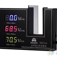 玻璃透光率测定仪